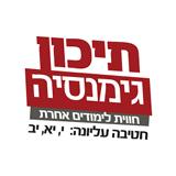 logos_1608